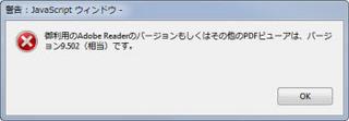 pdf_javascript.jpg